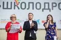 «Школодром-2018». Было круто!, Фото: 833