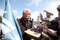"""""""Волшебник в голубом вертолете-2015"""", Фото: 21"""