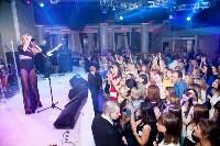 Коцерт Певицы МакSим в «Прянике», Фото: 63