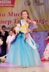 Мини-мисс и мини-мистер Тула-2014., Фото: 37
