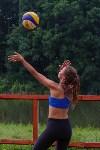 Турнир по пляжному волейболу, Фото: 112