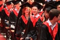 Вручение дипломов магистрам ТулГУ, Фото: 22