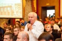 Встреча Дмитрия Рогозина со студентами ТулГУ, Фото: 12