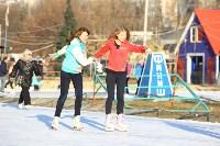 Где тулякам покататься на коньках , Фото: 10