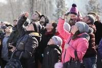 В Центральном парке празднуют Масленицу, Фото: 17