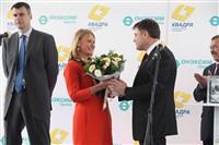 """Владимир Груздев: """"Жители должны задуматься о сбережении электроэнергии"""", Фото: 13"""