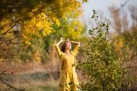 Золотая осень в Тульской области, Фото: 34