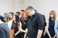 Оглашение приговора Александру Прокопуку и Александру Жильцову, Фото: 19