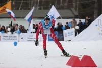 I-й чемпионат мира по спортивному ориентированию на лыжах среди студентов., Фото: 42