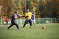 Финал Кубка «Слободы» по мини-футболу 2014, Фото: 8