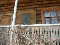 Музеи Тулы и области, Фото: 2