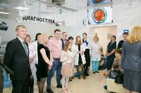 В Туле открылось новое лазерное отделение Калужской клиники МТК «Микрохирургия глаза», Фото: 2