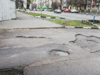 Немобильно! «Городские проекты» осмотрели тротуары на ул. Октябрьской, Фото: 2