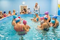 Чемпионат по грудничковому и детскому плаванию, Фото: 3