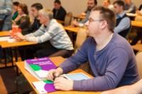 Сервисы от «МегаФон» помогут сделать бизнес эффективнее , Фото: 11