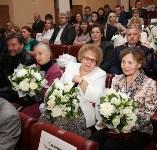 В правительстве жителям Тульской области вручили государственные и региональные награды, Фото: 11