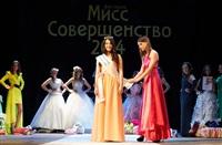 Мисс Совершенство-2014, Фото: 15