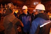 Врио губернатора Тульской области Алексей Дюмин посетил  ПАО «Тулачермет», Фото: 16