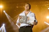 Концерт Леонида Агутина, Фото: 68