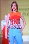 В Туле прошёл Всероссийский фестиваль моды и красоты Fashion Style, Фото: 33