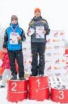Третий этап первенства Тульской области по горнолыжному спорту., Фото: 90