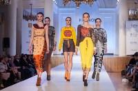 Фестиваль Fashion Style 2017, Фото: 251