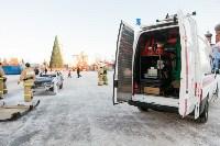 День спасателя. Площадь Ленина. 27.12.2014, Фото: 57