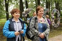 День России на Куликовом поле, Фото: 28