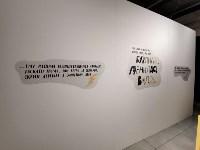 Выставка «Как звучит книга» , Фото: 4
