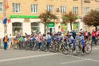Велогонка Горный король, Фото: 135