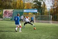 1/2 финала Кубка «Слободы» по мини-футболу 2014, Фото: 23