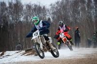 Всероссийские соревнования по мотокроссу «Кубок Валерия Чкалова»., Фото: 22