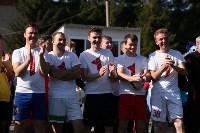 Открытие Кубка Слободы-2015, Фото: 124