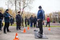 Соревнование сотрудников внутренних дел РФ, Фото: 10