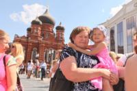 Открытие загса на площади Ленина, Фото: 13