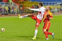 «Арсенал» Тула - «Спартак-2» Москва - 4:1, Фото: 153