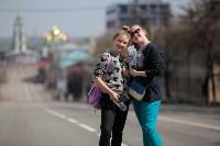 1 мая в Туле прошло шествие профсоюзов, Фото: 2