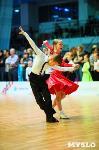 Спортивные кружки и школы танцев: куда отдать ребенка?, Фото: 22