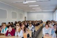 Вузы и колледжи Тулы – 2019: поступаем учиться, Фото: 12