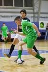 Кубок сборных дивизионов - 2016, Фото: 42