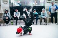 Соревнования по брейкдансу среди детей. 31.01.2015, Фото: 64