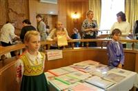 Областной конкурс профессионального мастерства школьных поваров., Фото: 3