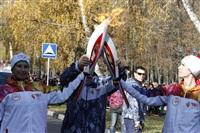 Эстафета Олимпийского огня. Новомосковск, Фото: 51