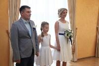 День семьи, любви и верности во Дворце бракосочетания. 8 июля 2015, Фото: 7
