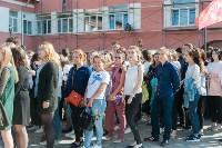 В Туле более 2500 учащихся вузов и колледжей посвятили в студенты, Фото: 14
