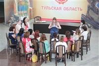 Форум предпринимателей Тульской области, Фото: 67