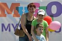 Мама, папа, я - лучшая семья!, Фото: 80