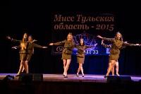 Мисс Тульская область-2015, Фото: 70