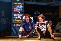 Клуб Хулиган Fight Show, Фото: 13
