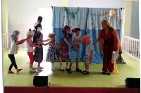 Радость моя, частный детский сад, Фото: 7
